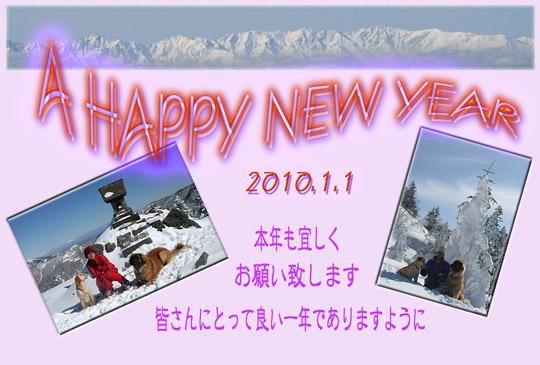 2010nenga_web.jpg