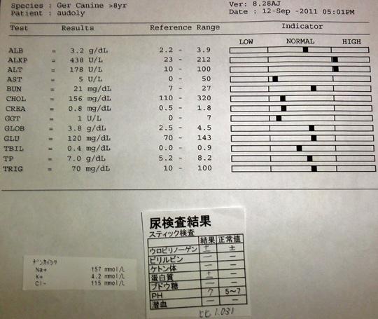 result091202.jpg