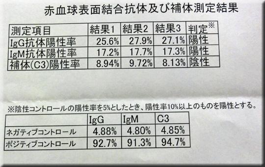 result120703azabu_3.jpg