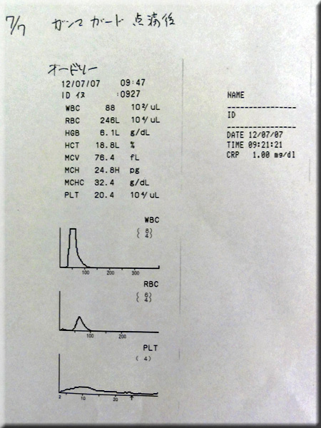 result120707_01azabu.jpg