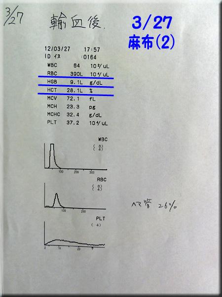 result120327_2azabu.jpg