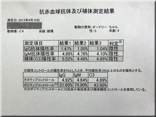 result120410_02azabu.jpg