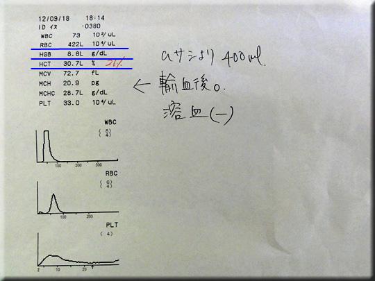 result_120918-02_azabu.jpg